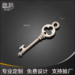 YS3668 yiwu supplier hand diy shop retro hollowed- The ancient silver YS3668