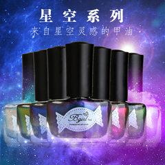 New product universe star nail polish chameleon BG 01 #