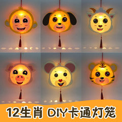 Lantern diy decorations for children hand-made mat 1 the rat