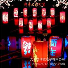 New Year light colorful lanterns DIY festival lant 4.5 * 8.5 cm