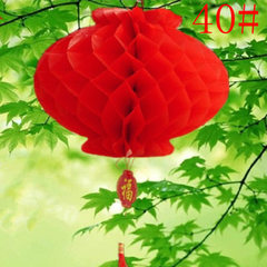 Wedding paper lantern no. 40 oil paper plastic doo Paper lantern no. 40 opens with a diameter of 37cm