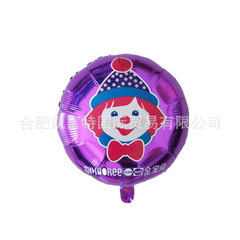 The 24-inch customized love five-pointed star circ Love advertising balloon