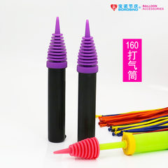 Rapid water balloon water bomb water bomb water ba Send one connector in bundles