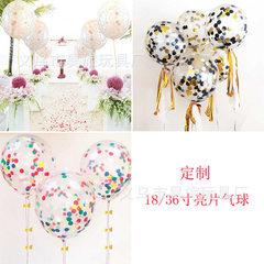 跨境定制 18寸透明玫瑰金金色亮片气球 婚庆派对布置五彩纸屑气球 玫瑰金 粉色系列