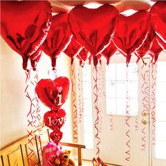18寸心形婚庆铝箔气球 婚礼婚房派对装饰布置爱心铝膜气球定制 18寸心形深紫