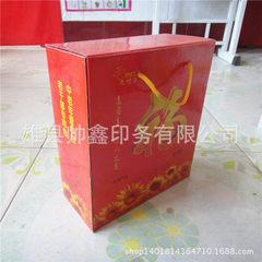 春节礼盒子纸箱过年纸盒礼品箱送礼水果年货干果新年包装盒大礼包 可定做