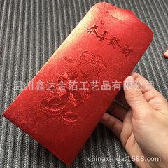 金箔红包过年你过节送礼恭喜发财年年有余金箔紀念公司开门红包袋 年年有余 16.6x8.6cm