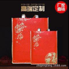过年高档无纺布礼品袋大红色环保袋春节送礼袋购物袋福字袋订做