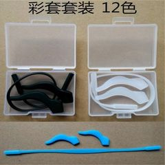 Eyeglasses antiskid suit silicone eyeglasses ear h red