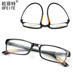 Factory direct sale TR90 presbyopic glasses wholes Bright black frame - yellow pad +200 degrees