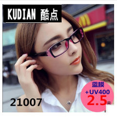 Manufacturers direct selling men`s and women`s eye Bright black + (blue film)