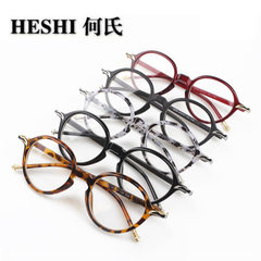 New style student round frame wholesale large fram Multicolor mixed hair