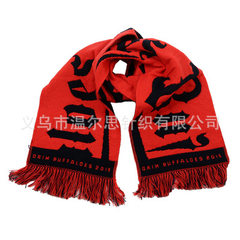 Fans shuttle scarf knitted jacquard scarf woven sc black