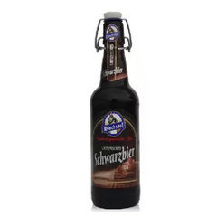 Original imported beer German black beer bottle ra 500ml of stout