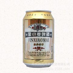 金小麦易拉罐装啤酒KTV夜场青岛厂家批发啤酒水自助餐供应921 一箱24瓶/每瓶320ml