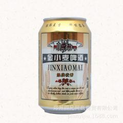 Golden wheat can beer KTV night market Qingdao fac A box of 24 bottles / 320ml each