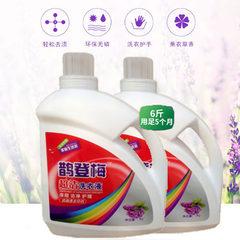 厂家直销正品跑江湖洗衣液3公斤大瓶6斤装超实惠 超划算