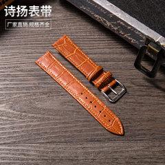 厂家直销 薄尖尾真皮表带 石英机械表表带 男女装通用型表带 黑色12mm