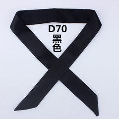 香臣单色细长窄小丝巾 绑包包手柄丝巾小丝带装饰围巾包带领巾 D70黑色 100cm