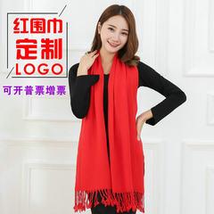 110克单色仿羊绒中国大红色年会丝巾围巾定做定制logo 红色