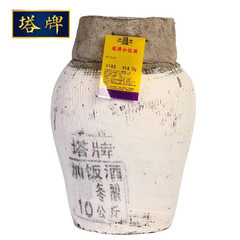 [winery self-management] shaoxing yellow rice wine
