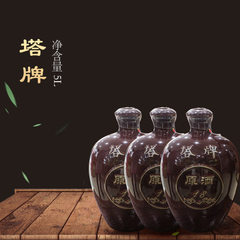 The net content of shaoxing yellow rice wine is 5l 1 * 5 l