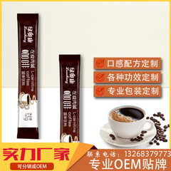 Instant coffee natural concentrate black coffee po