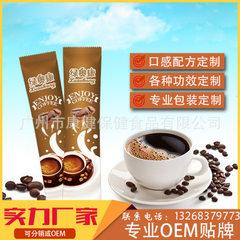 左旋肉碱咖啡 顽固型速溶 360黑咖啡王 厂家直销OEM代加工