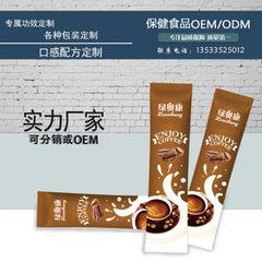 厂家直销左旋肉碱咖啡 顽固型速溶360黑咖啡王 男女通用