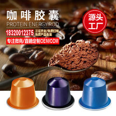Supply three in one instant coffee processing mate 2 g * 200 * 5