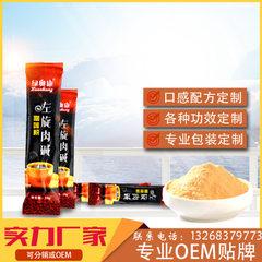 Guangzhou wutian food co., LTD. Supply green drink 18 bag/box