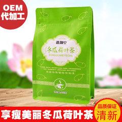冬瓜荷叶茶茶包160g袋泡茶oem代加工纯干玫瑰荷叶花茶组合 袋