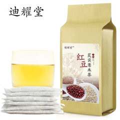 Red bean the seed of Job's tears powder bag filled sugar