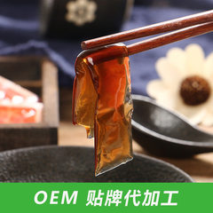 Enzyme jelly OEM label processing collagen seaweed fruit
