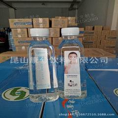 Enterprise customized small bottles of water bottl 24 bottles