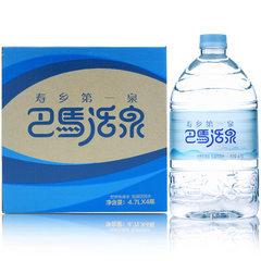 巴马活泉巴马水天然弱碱性矿泉水整箱 大瓶4.7L*4瓶装 4.7L*4*1箱