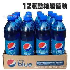 Indonesia Bali blue cola Pepsi blue cola has the f 450ml*12 bottles/carton 18 years march