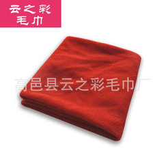 150 g super fine fiber towel kindergarten special  red 25 * 25 cm