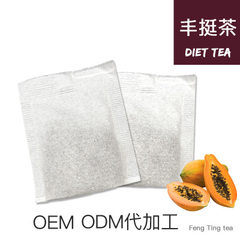Lehuo bag tea making customized packaging design f 20 * 2 g
