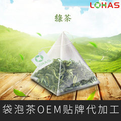 Rose tea low-temperature sulfur-free producing are 1 * 500 g