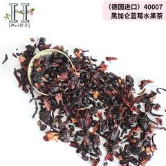 特选水果茶黑加仑蓝莓茶水果干茶果粒茶 花果茶包装250G