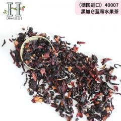 Spring and summer cool tea lotus leaf tea medlar c Red date Chinese wolfberry tea (10 packets *10g)
