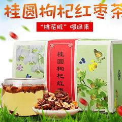 桂圆红枣枸杞茶花茶组合花茶养生五宝茶花果袋泡茶OEM代加工贴牌