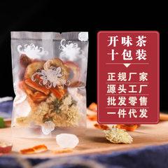 酸甜开味茶组合茶山楂陈皮贡菊冰糖花果茶厂家直销可代加工 10克*10包(100克)