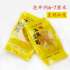 Sour and sweet flavor tea combination hawthorn Che 10 grams *10 packets (100 grams)