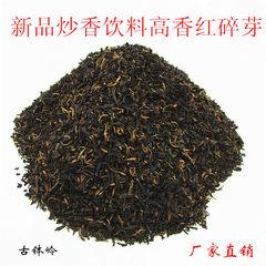 2018 new tea fragrant jasmine tea jasmine tea jasm Wholesale cartons