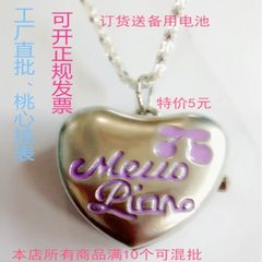 Wholesale cover peach heart personality small pock white