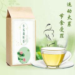 Health care tea red bean the seed of Job's tears t 150 g/box