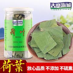 Manufacturer wholesales lotus leaf canning season  tank