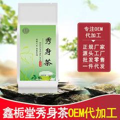 Xinzhi tang xiu body tea 160 grams OEM OEM process bag